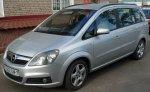 Opel Zafira photo 1